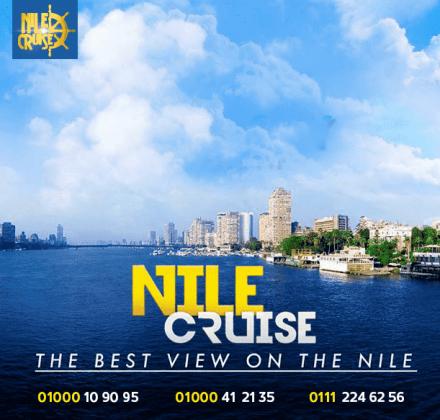 افضل المراكب النيلية 2020 - المراكب النيلية المتحركة 2020
