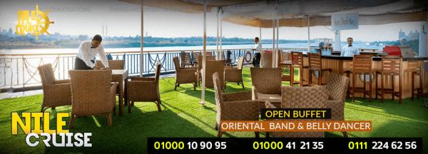 حجز المراكب النيلية بالقاهرة 2020 - رحلات نيلية بالقاهرة 2020