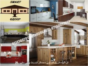 مطابخ خشب (شركة سمارت هوم جروب للمطابخ والاثاث الحديث 01