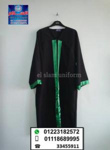 قبعة التخرج - ارواب تخرج 01223182572
