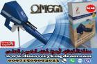 جهاز اوميغا منقب الابار الارتوازية 2021