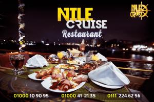 مركب في النيل 2021 - البواخر النيلية 2021