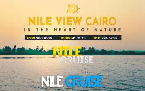 افضل الرحلات النيلية المتحركة 2021 - البواخر النيلية 2021