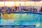 رحلات نيلية عشاء 2021 - اسعار الرحلات النيلية 2021