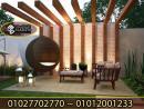 تركيب أسوار جدران خشبية للفلل والقصور 01027702770