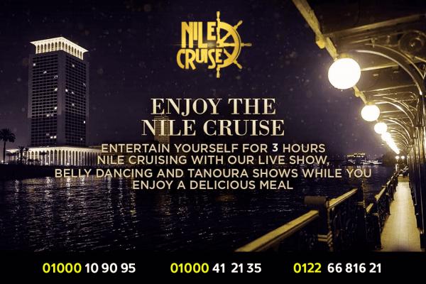 ارخص الرحلات النيلية المتحركة 2021
