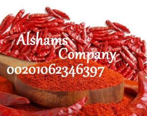 dried shili