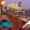 البواخر النيلية المتحركة 2021