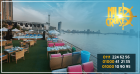 المراكب النيلية بالقاهرة 2021 - المراكب النيلية 2021