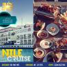 ارخص مركب علي النيل بالقاهرة 2021 - المراكب النيلية 2021
