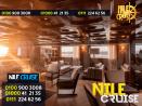 حجز البواخر النيلية المتحركة 2021 - افضل المراكب النيلية