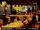ارخص المراكب النيلية المتحركة 2021