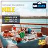 اسعار البواخر النيلية بالقاهرة 2021 - افضل البواخر النيل�