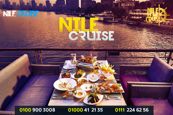 رحلات عشاء في المراكب النيلية 2021
