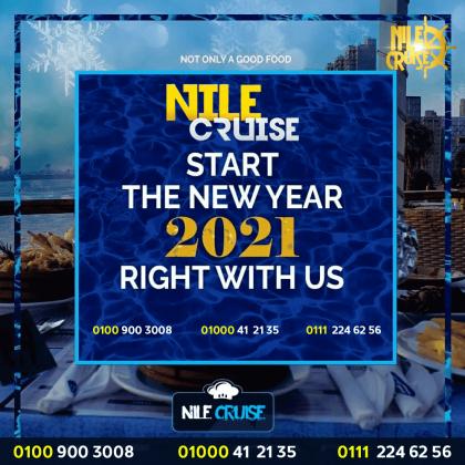حجز الرحلات النيلية في القاهرة 2021