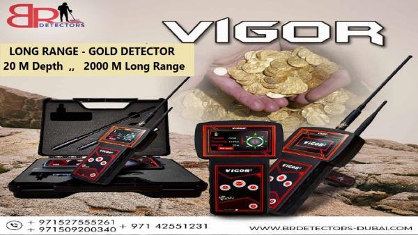 احدث جهاز لكشف الذهب تحت الارض - فيغور