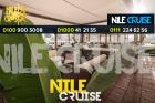 حجز رحلات نيلية غداء 2021 - اسعار المراكب النيلية 2021