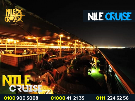 حجز العشاء في المراكب النيلية 2021