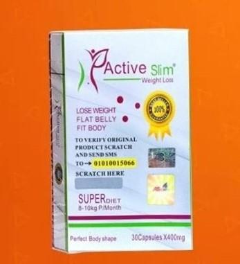 أكتيف سليم للتخسيس Active Slim
