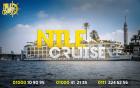ارخص رحلات نيلية 2021 - افضل البواخر النيلية 2021