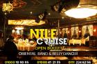 البواخر النيلية بالقاهرة 2021 - عروض البواخر النيلية 2021