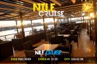 حجز الرحلات النيلية بالقاهرة 2021