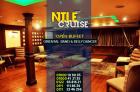 حجز الرحلات النيلية في القاهرة 2021 - افضل المراكب النيلي