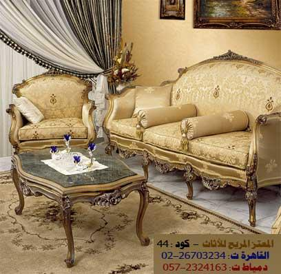 معارض  غرف نوم دمياط, Bedroom, Room, Bedكتالوجات مودرن لغرف