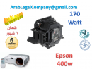 للبيع الأصلية بالضمان Epson 400w 170 watt لمبة بروجيكتور ابيسو�