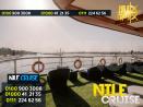رحلات نيلية في القاهرة 2021