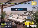 اسعار المراكب النيلية المتحركة 2021