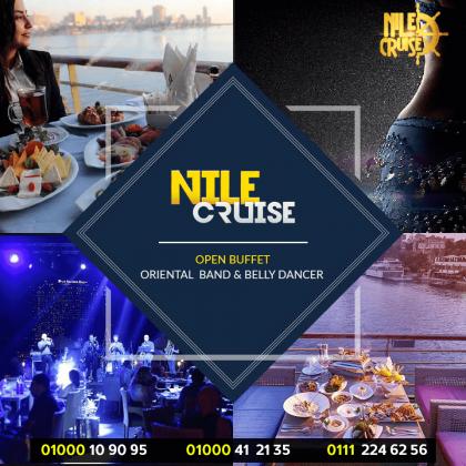 مركب علي النيل 2021 - الباخرة نايل كروز 2021   