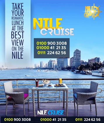 عروض المراكب النيلية 2021   
