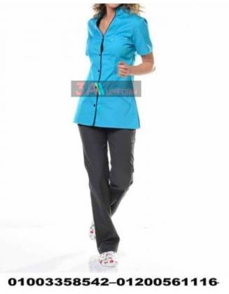 الزى الطبي - افضل ملابس سكراب  01003358542