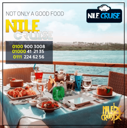 عروض المراكب النيلية المتحركة 2021    