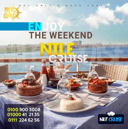 اسعار الرحلات النيلية الصباحية 2021 |||
