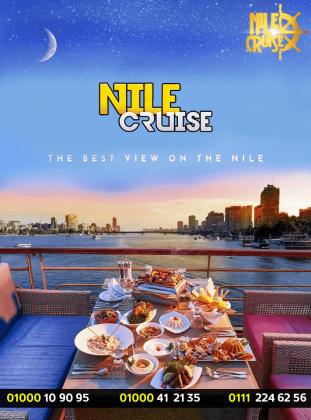 اسعار البواخر النيلية المتحركة 2021 |||