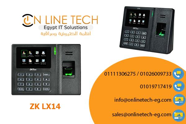 جهاز ZKTeco LX14 يستوعب حتى 500 بصمة يد