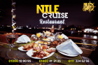 ارخص البواخر النيلية 2021