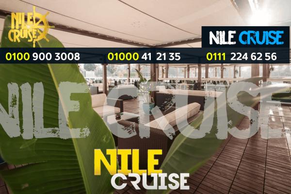 افضل البواخر النيلية 2021 - عروض المراكب النيلية 2021