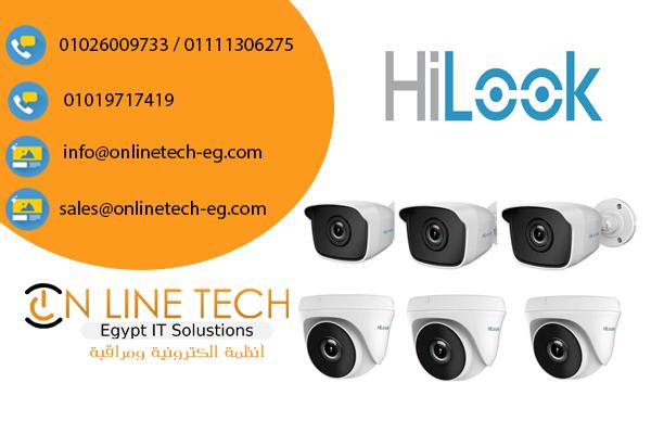 عرض اون لاين تك توريد وتركيب 6 كاميرات مراقبة عالية الدقة