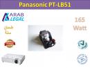 متاح  لمبات بروجكتور بناسونيك  للبيع بالضمان  Panasonic PT-LB51