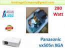 لمبة بروجيكتور باناسونيك للبيع الأصلية panasonic VX505n XGA