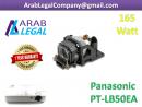 Panasonic PT-LB50EA lamp 165 watt