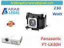 Panasonic PT-LX30H 230watts